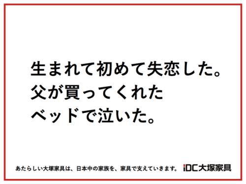 idc-otsuka04