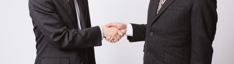 1+1が3になる そんな戦略的提携を模索している社長へ